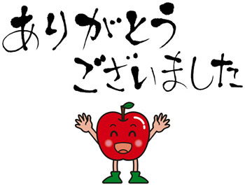miyago-happy.jpg